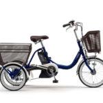 ヤマハ2018モデル「PASワゴン」三輪の電動アシスト自転車