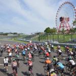 第35回シマノ鈴鹿ロード、5/11エントリー開始!
