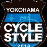 ヨコハマ・サイクルスタイル2018 6/9〜10開催。eバイク試乗会も実施
