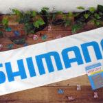 第28回シマノバイカーズフェスティバル「シマノ・ステップス試乗キャンペーン」シマノブースで開催