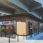 【京都】サイクルベースあさひ洛西口店 10/4オープン!