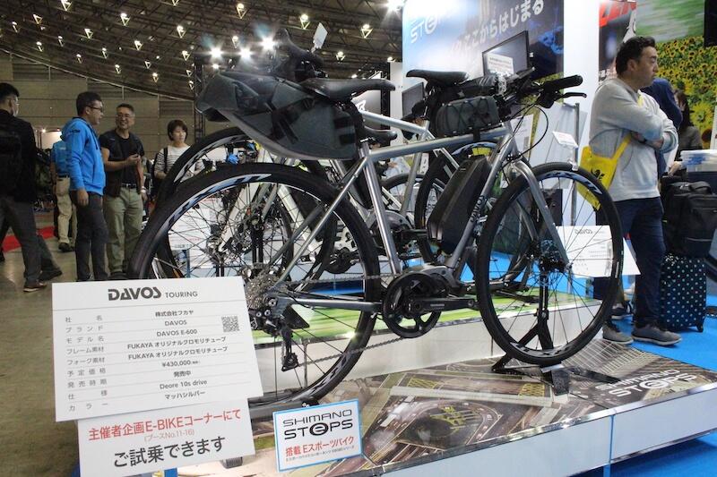 シマノ・サイクルモード2018