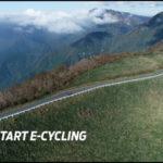 ジャイアントのスポーツeバイク「エスケープ RX-E+」取扱店リストを掲載