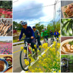 【群馬県】赤城山eバイクサイクリングツアー&レンタサイクル事業開始