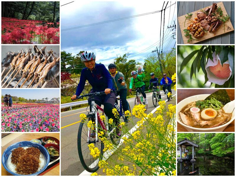 赤城山eバイク