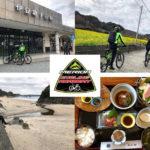 【静岡県】メリダ・サイクリングアカデミーのファンライド 3/3開催