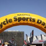 名古屋サイクルスポーツデイズで平成から令和に至るトレンドをチェック