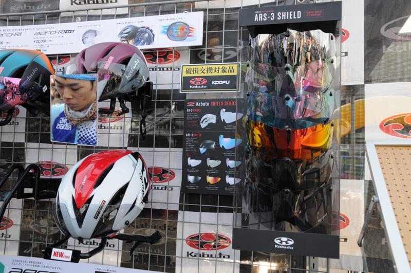 名古屋サイクルスポーツデイズ