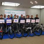 行政とeバイクブランドが手を組んだ!「E-BIKEアクションしまなみ」プロジェクトが始動