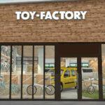 【東京・南町田】トイファクトリー東京店 11/13オープン!eバイク、ミニベロも販売