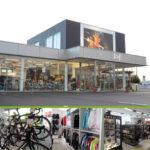 【愛知県】リーフ「eバイク試乗会」3/29開催