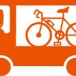 au損保が電動アシスト自転車の利用実態調査を実施。保有率は17.3%