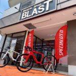 【大阪】バイシクルショップブラストにスペシャライズドのeバイク試乗車を設置