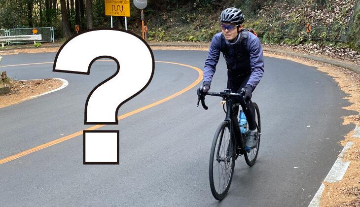 eバイクは実際何km走れるのか? 実走テストしてみた!