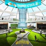 2021台北国際自転車見本市