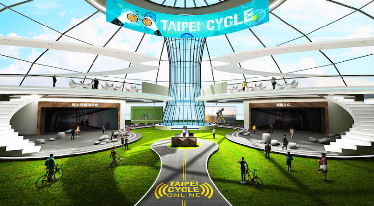 世界最大級のサイクルビジネスショー「2021台北国際自転車見本市」が3月にオンライン展を開催