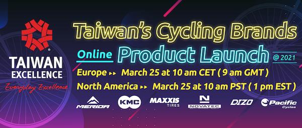 メリダなど台湾トップ自転車メーカー6社がオンライン発表会を開催