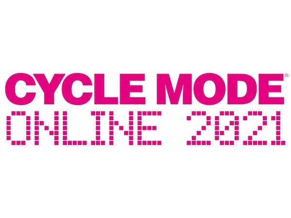 サイクルモード初のオンラインイベント、3月末まで開催中!⼊場無料