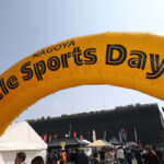 eバイクにも試乗できる!「名古屋サイクルスポーツデイズ2021」4/17・18開催