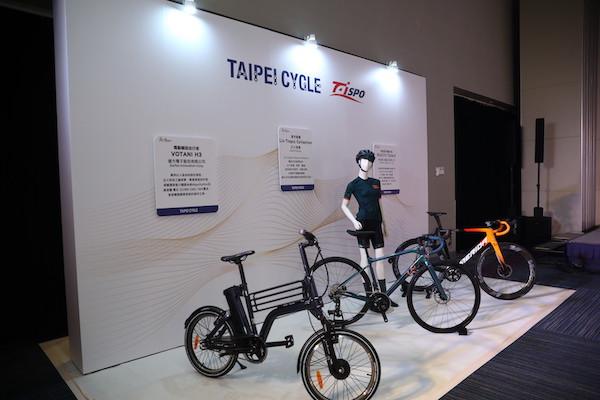 300社が集結!オンライン見本市「台北国際自転車見本市(TAIPEI CYCLE)」開催中