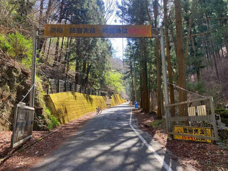 和田峠へのゲート