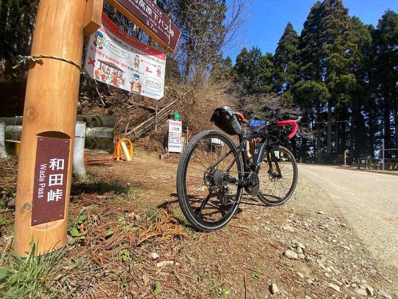 """eバイク旅ノート Vol.09 神奈川県の端っこを目指す旅。最北端""""和田峠"""""""