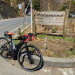 eバイク旅ノート Vol.10 聖地ヤビツ峠フォーエバー