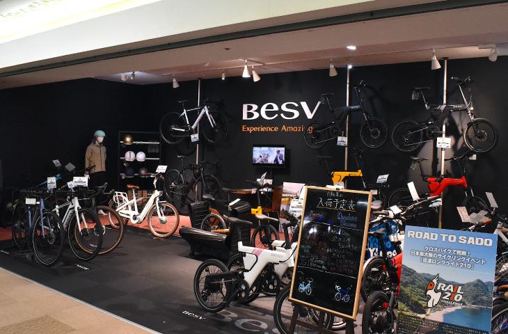 ワイズロード横浜にはベスビー専門のコーナーが設けられている