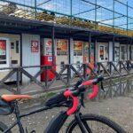 eバイク旅ノート Vol.11 地元再発見サイクリング
