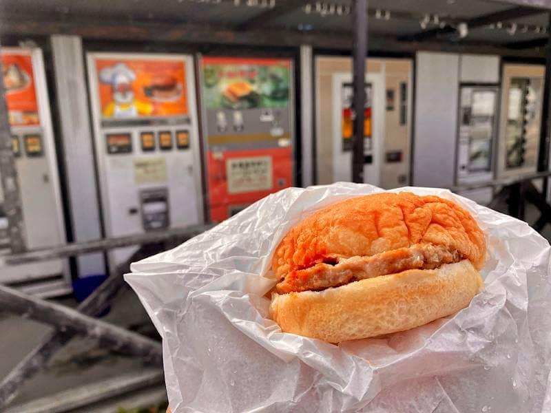 自動販売機のハンバーガー