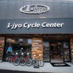 大阪・吹田市に新しいトレック・コンセプトストアがオープン