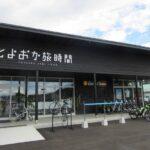 長野県で元全日本チャンプとeMTBを満喫してきた!