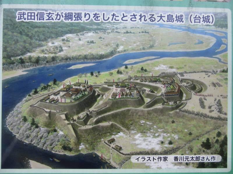 大島城のイラスト