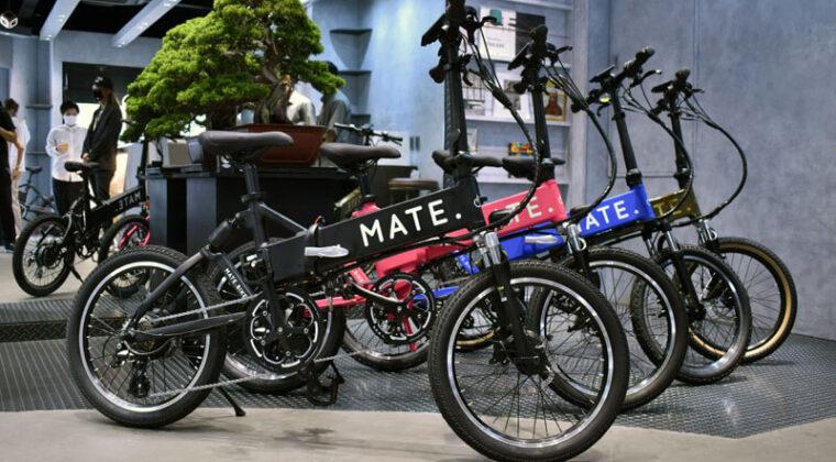 メイトバイク・メイトシティ 街乗り向け折り畳みeバイク