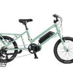 ブルーノのeバイク「e-tool」初お披露目!
