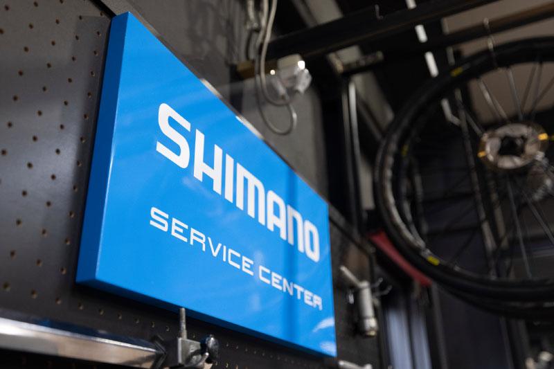 付近のシマノサービスセンターを検索しよう