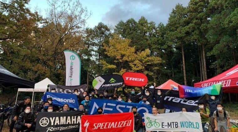 国内最大級の試乗会「E-MTBワールド2021」が横浜で開催