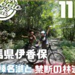 11月【群馬県伊香保町】榛名湖と禁断の林道ライド